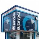 Düzey Göz Tıp Merkezi