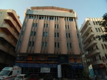 Özel Doğuş Hastanesi